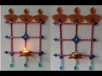 113. नवरात्री-दिवाली के लिए डेकोरेटिव दिया Holder । DIY Wall Hanging with Candle Stand