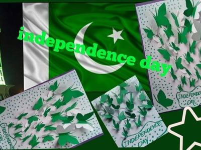 Décor idea. Independence day décor part 1. DIY. school or home wall hanging
