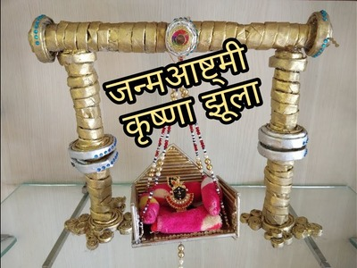 DIY: How to make newspaper jhula for Krishna.Janmasthmi special