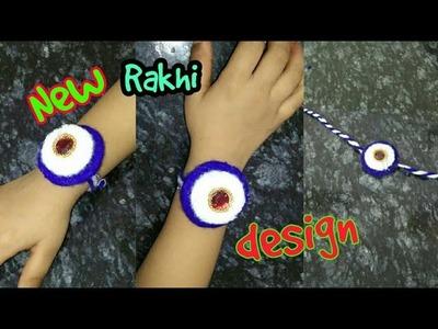 DIY :Latest homemade woolen Rakhi design !! New rakhi design 2018 !!Art of Reshma ????????????????????????