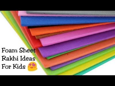 DIY Simple & Easy Rakhi For Kids.Cut Rakhi With Emoji.Foam Craft Ideas For Kids. Sapna creations