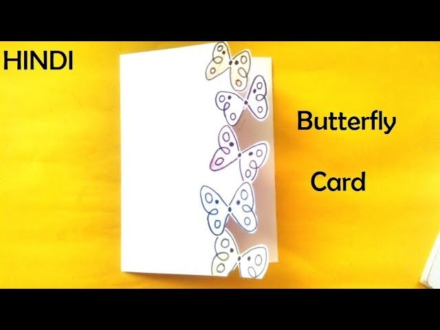 How To Make. Simple Butterfly Greeting Card in Hindi