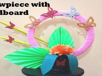 Teachers day gift | how to make beautiful circle shaped showpiece from cardboard | best out of waste