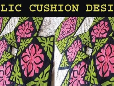 Hand Embroidery.Aplic Work Cushion Design Tutorial.Rilli Work.Applique Work.Patchwork.Handwork#85