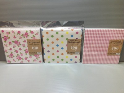 Daily Origami: Unboxing of Origami Paper #005 - DAISO Chiyogami