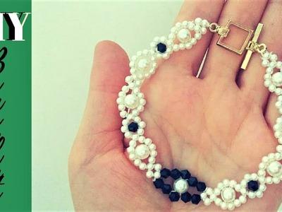 How to make an elegant bracelet.  Beaded bracelet.