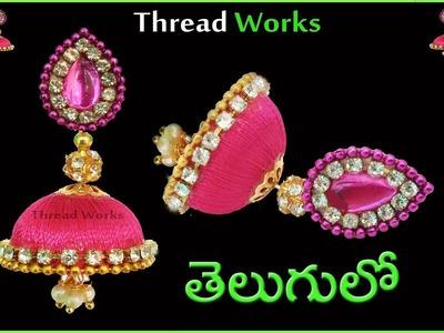 How to make silk thread earrings in telugu | silk thread earrings | Thread Works