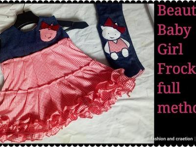 Best Baby dress designs.best Baby Frock Designs for Girls.Latest frock designs for Girls kids outfit