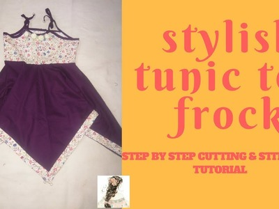 Handkerchief Dress.Two Years Baby Hanky Frock Cutting & Stitching Tutorial.Rumal Frock