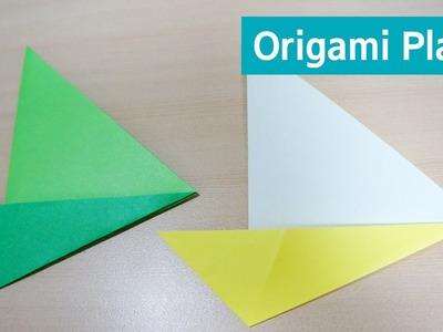 종이접기 요트 만들기 Origami Yacht