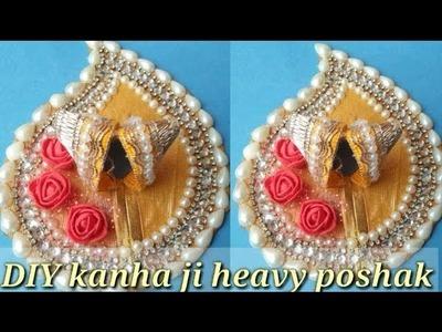 How to make dress of bal gopal. ladoo goal. kanha ji. Krishna poshak - by Minni aggarwal