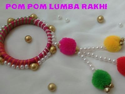 How to make pom pom lumba rakhi at home|Silk thread rakhi|Handmade rakhi|Teej special pom pom bangle
