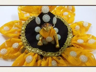 How to make Sunflower poshak for Balgopal. Kanah ji. Laddu Gopal - SS Art Creations