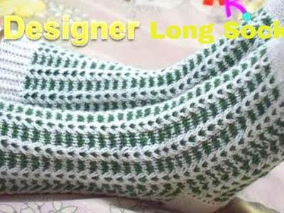 Knitting designer Gents long socks [Hindi]