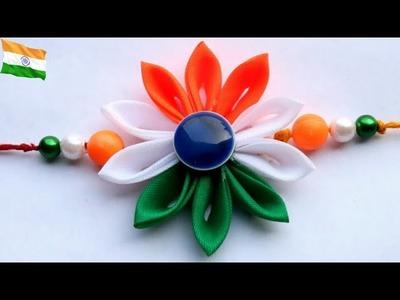 New Indian Tricolor Rakhi design|Ribbon Flower Rakhi|Rakhi for kids|#rakshabandhan #Rakhi #Kanzashi
