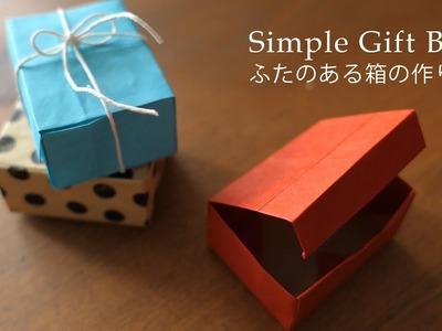 NO Music ふたのある箱の作り方★折り紙1枚【Origami Tutorial】