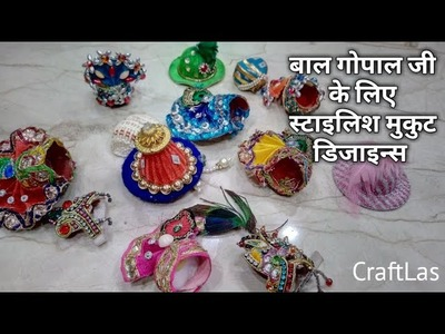 Stylish Designer Mukut Collection For Laddu Gopal | CraftLas
