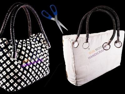 ব্যাগে কাপড় এবং হ্যান্ডেল লাগানো.How to attach handle and cloth.bag binding.Beaded Bag(part-2)