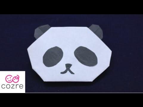 折り紙「パンダ」の折り方【cozre公式】
