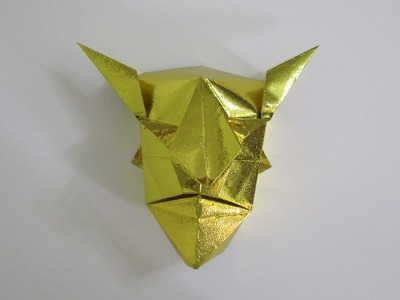 "TUTORIAL - Origami Devil Mask from the book ""Genuine Origami"" by Jun Maekawa)"