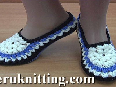 Crochet Slippers with Flower Tutorial 283