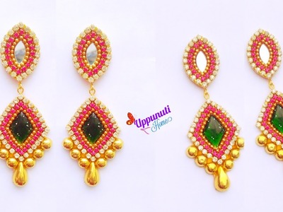 How To Make Designer Earrings At Home | DIY | Fancy Earrings Making | Jewelry Making | uppunutihome