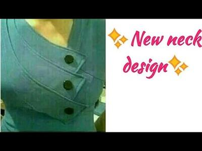 New model neck design Malayalam