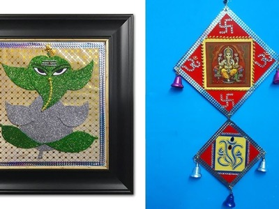 DIY Ganpati Wall Hanging & DIY Ganesha Photo Frame | How to Make Ganesh Diy Crafts Ideas