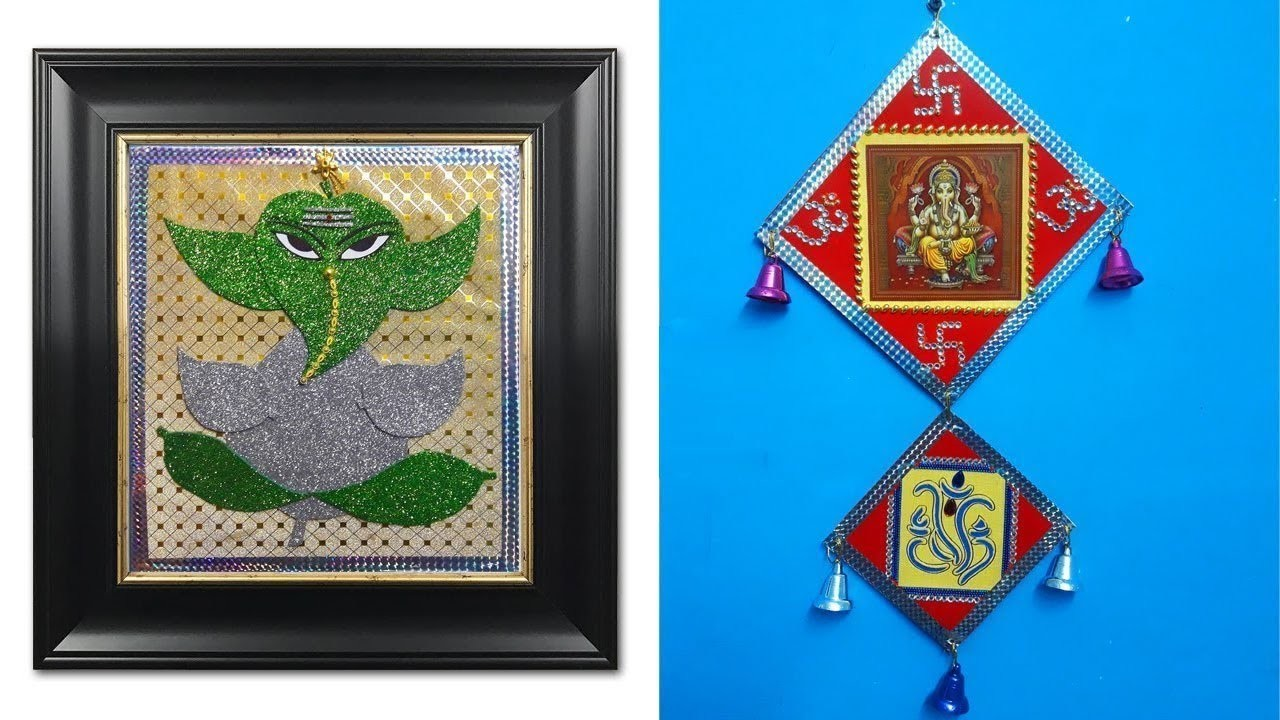 DIY Ganpati Wall Hanging & DIY Ganesha Photo Frame | How to Make Ganesh Diy Crafts Ideas