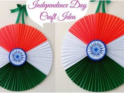 DIY Independence Day Decoration Ideas.Easy Independence Day Craft for Kids.DIY Paper wall Hanging