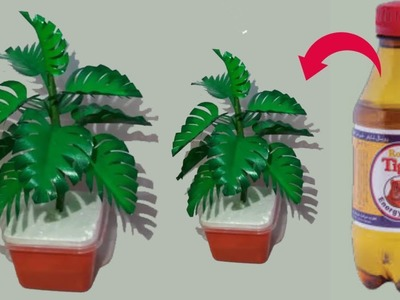 How to make plastic bottle tree ||plastic bottle craft ideas ||dustu pakhe