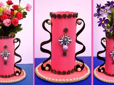 Making Paper Flower Vase - How to Make A Flower Vase At Home - DIY Paper & Plastic Bottle Vase