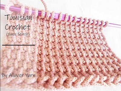 Tunisian Crochet: Simple Stitch of Tunisian Crochet