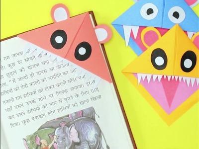 4 Easy Paper Craft Ideas