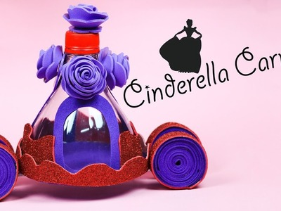 Cinderella Carriage Making with Plastic bottle | Plastic bottle craft ideas | diy crafts