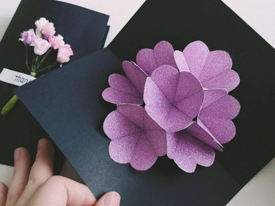 DIY Flower Pop Up Card | Handmade Card | Paper Craft