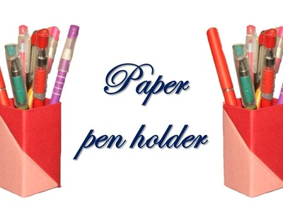 DIY how to make paper pen stand || kids craft # school project * paper craft \ Craft Care