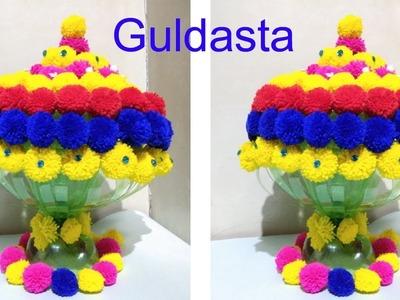 DIY.NEW DESIGN WOOLEN GULDASTA.PLASTIC BOTTLE FLOWER POT.GULDASTA.NEW CRAFT.FLOWER VASE