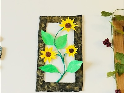 DIY Unique Wall Hanging | Wall Hanging Craft Ideas | DIY wall decor | Sunflower Wall hanging