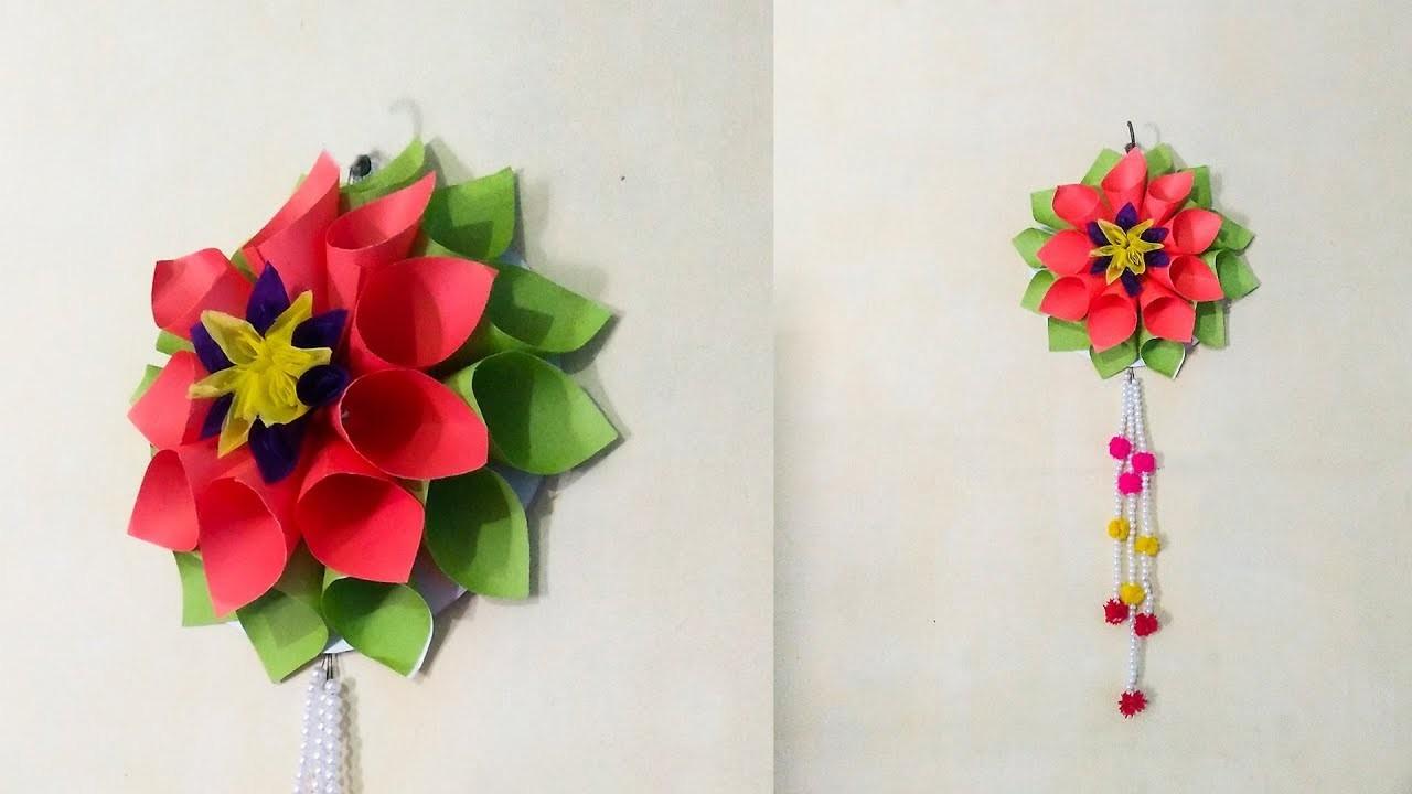 DIY Wall Hanging Craft Ideas | কাগজের ফুল ও ওয়ালমেট বানিয়ে ফেলুন খুব সহজেই