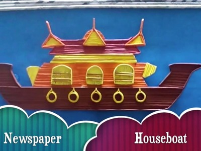 DIY - wall Hanging - Newspaper House Boat - News paper Craft -  Home Decor