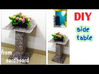 How to make side table from cardboard.DIY table.craft from cardboard boxes