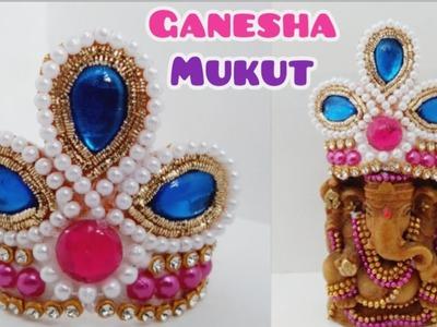   Making of Shree Ganesha Mukut   5-Minute Craft   Jay Ganesha Festival  