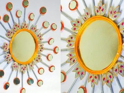 Newspaper Craft | Mirror Wall Decor | Unique Wall Decor | DIY | Sun Burst | By Punekar Sneha