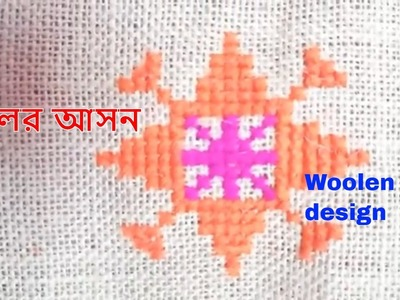 চটের উপর উলের কাজ||How to make diy woolen craft||stitch wool yran in the coat||Wool craft||Diy craft