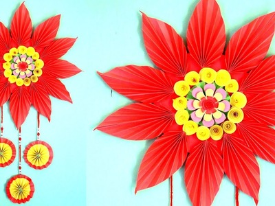 Diy paper flower wall hanging | Color paper wall hanging | How To Make Easy color paper wall hanging