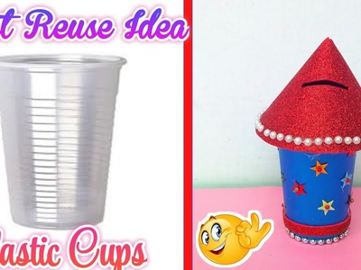 Best Reuse Idea|How To Reuse Plastic Disposable Cups|How To Reuse Plastic Cups|How To Make Coin Bank