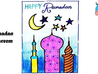 How to Draw Happy Ramadan Card Drawing for Ramadan Kareem (رمضان)