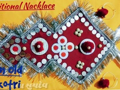 DIY navratri nacklace & earings | navratri ornaments making| navratri jewellery making | treditional