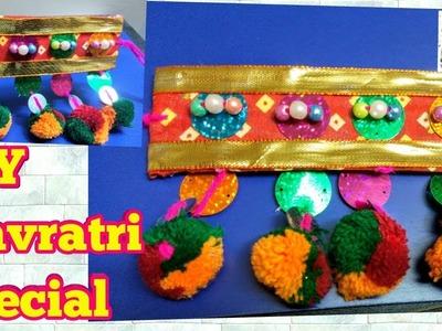 DIY | Navratri ornament| armlet making from pom pom | Bracelet from pom pom